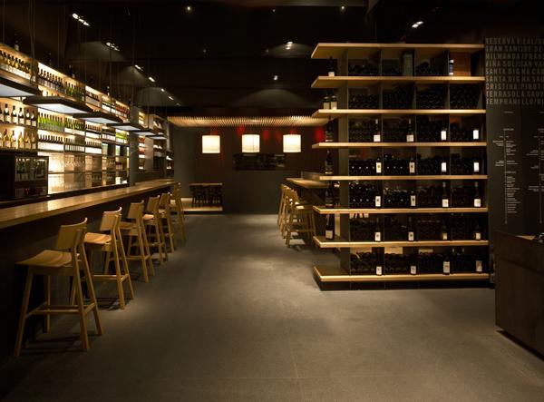 Proyectos vinoteca torres la roca del vall s espa a - Fotos de vinotecas ...